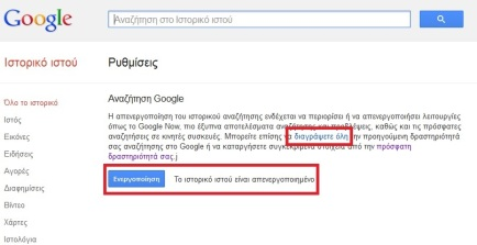 history_google